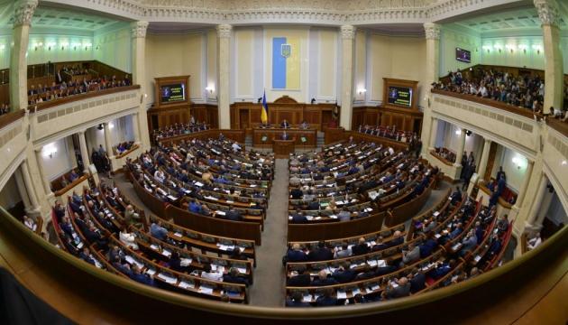 Рада ухвалила закон про мову, який розглядала два місяці