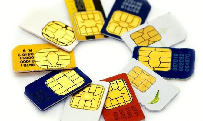 З травня можна буде змінити мобільного оператора, але зберегти свій номер