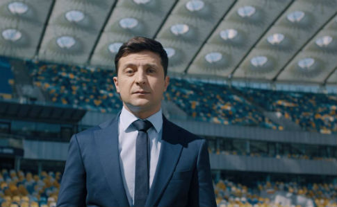 """Зеленський не піде здавати аналізи в """"Олімпійському"""""""