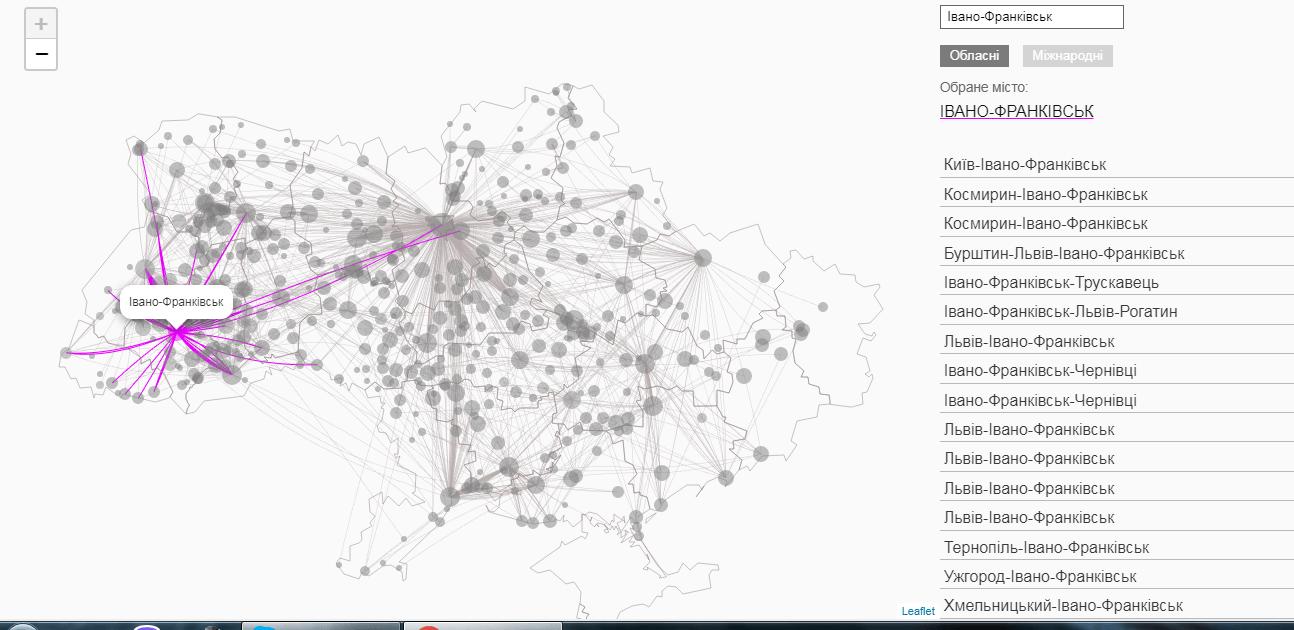 В Україні запустили інтерактивну карту автобусних маршрутів