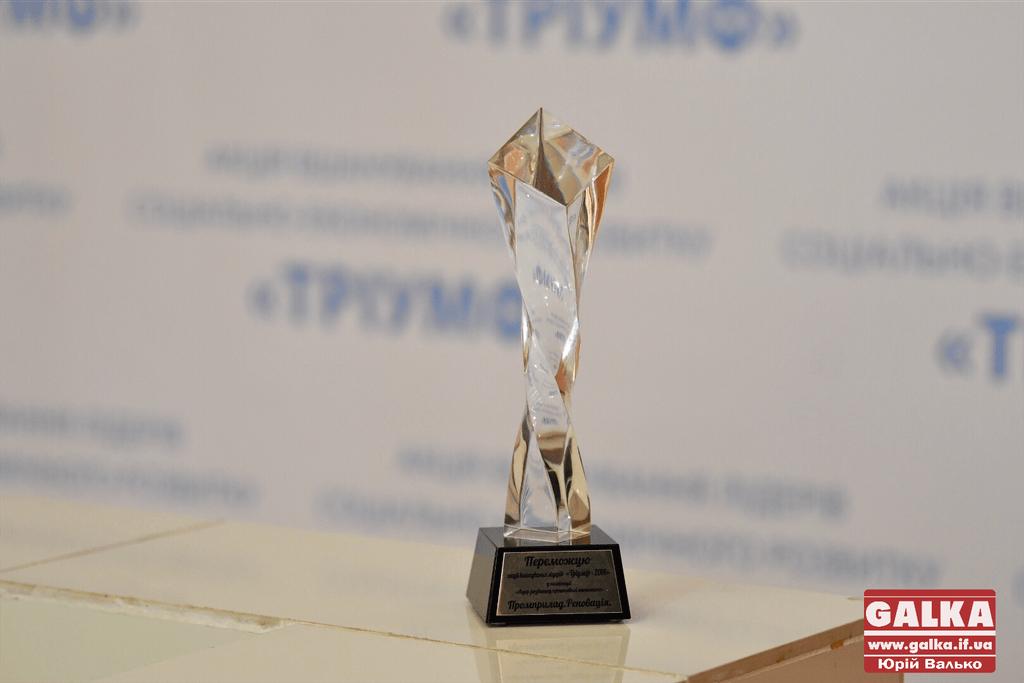 В Івано-Франківську нагородили найкращих у бізнесі та соціально-культурному житті (ФОТО)