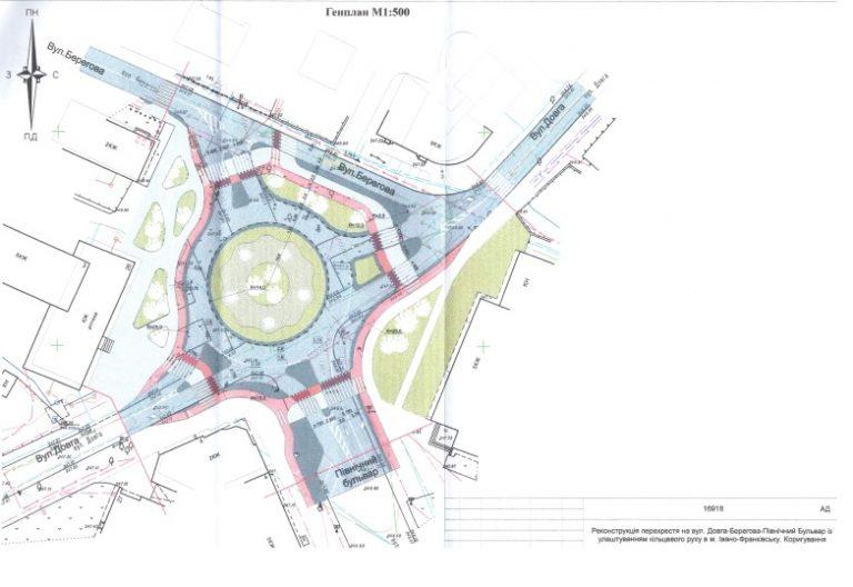 Архітектори показали, як виглядатиме нове кільце на перетині Довгої-Північного Бульвару (ПРОЕКТ)