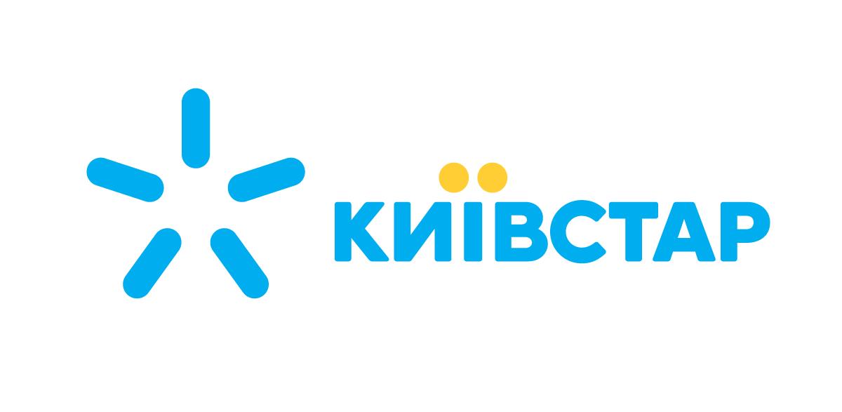 Київстар інвестує 60 мільйонів гривень на боротьбу з коронавірусом