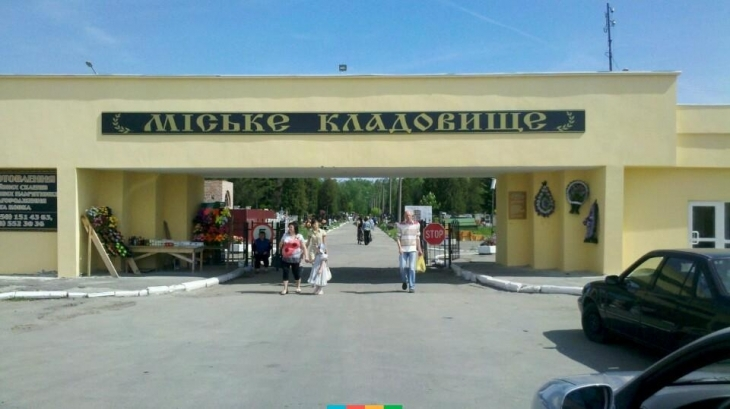 Міське кладовище в селі Чукалівка розширять