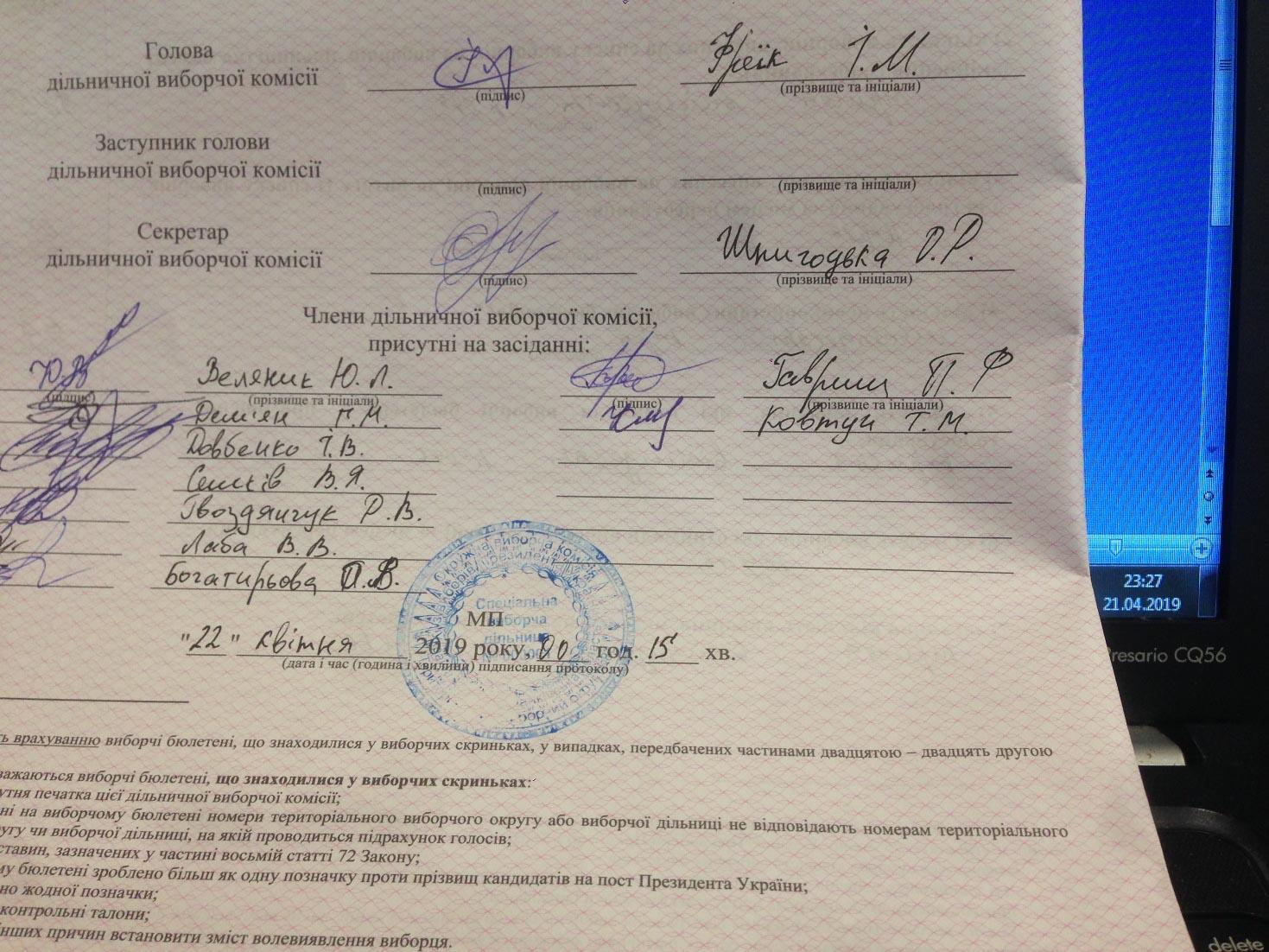 На Прикарпатті члени ДВК підписують «протоколи майбутнього» заради більшої оплати (ФОТО, ВІДЕО)