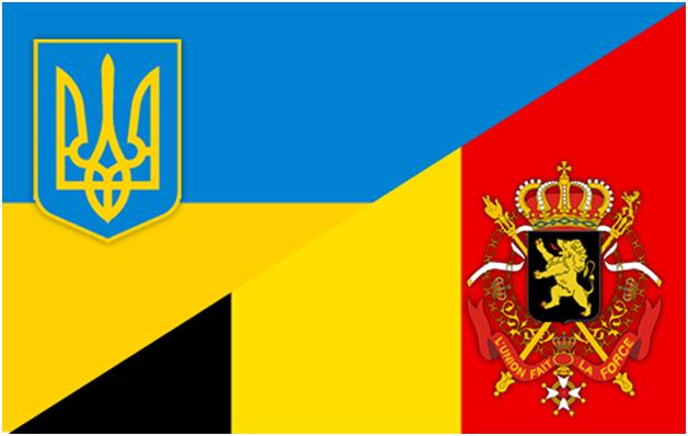 Аеропорти Бельгії виправили Kiev на Kyiv