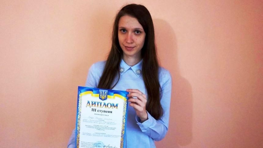 Наукова робота франківської студентки-економістки посіла третє місце на Всеукраїнському конкурсі