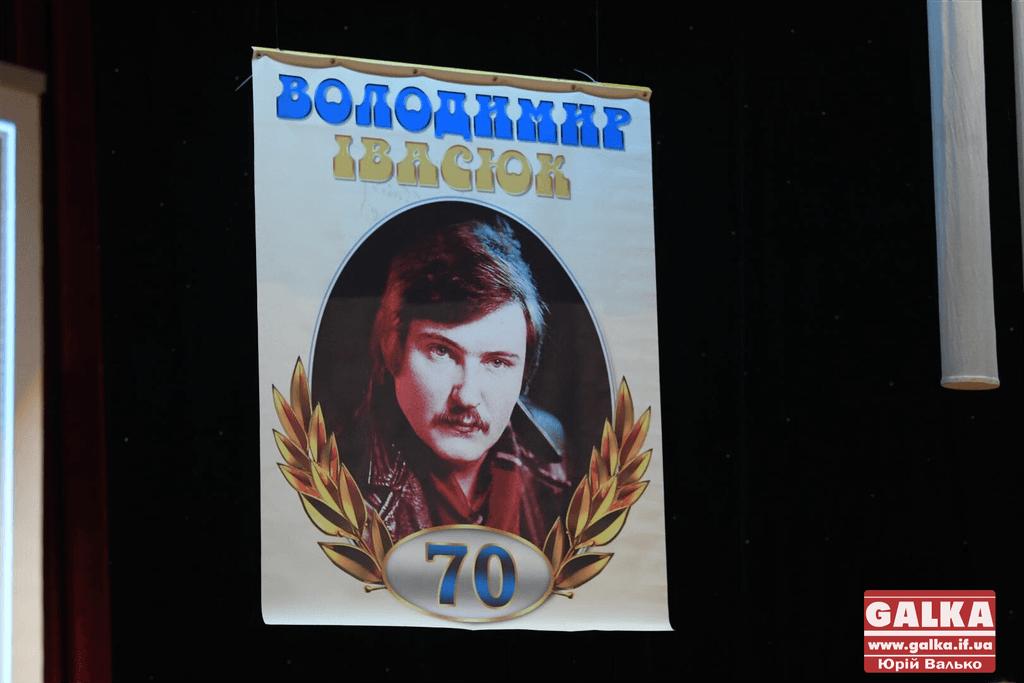 В Івано-Франківську відбувся вечір пам'яті Володимира Івасюка (ФОТО)