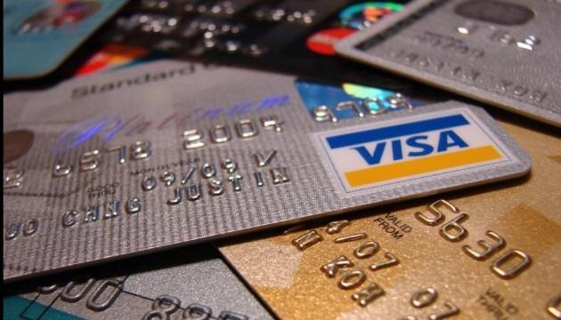 Через борги комунальникам виконавці арештовують зарплатні рахунки