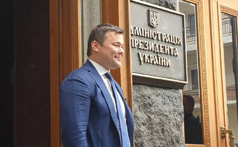 Юрист Коломойського став главою Адміністрації президента Володимира Зеленського