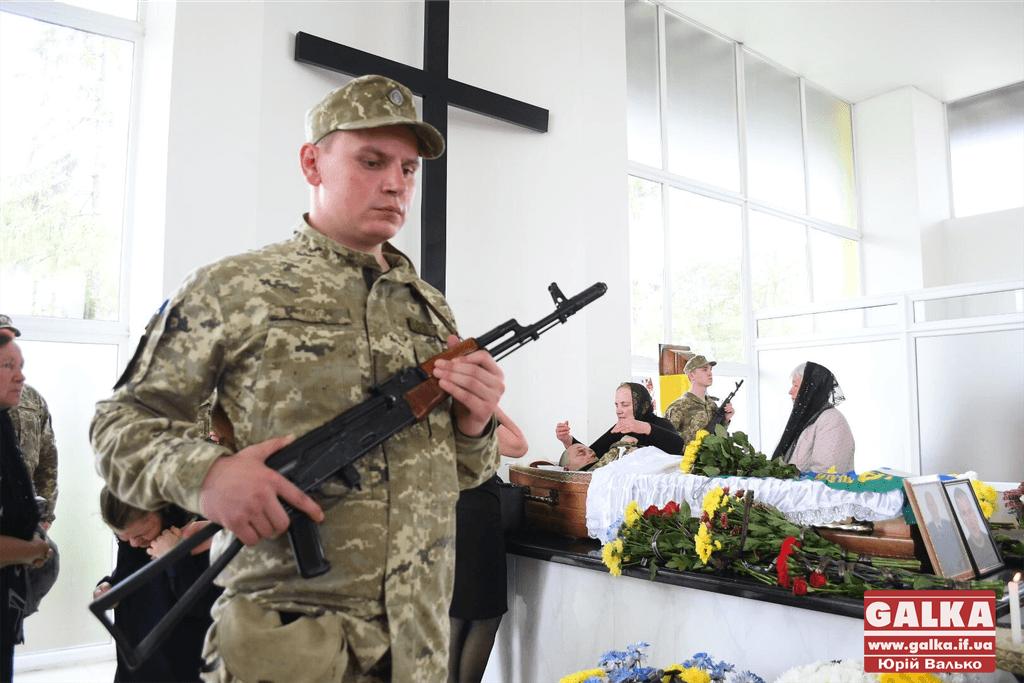 В Івано-Франківську попрощались із загиблим військовим Василем Джусом (фоторепортаж)