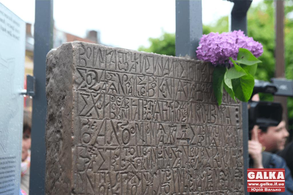 У центрі міста встановили відтворений наріжний камінь Першої Української Церкви (ФОТО)