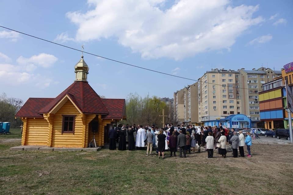 Ділянку біля озера можуть обміняти на історичну пам'ятку і зробити католицький садок