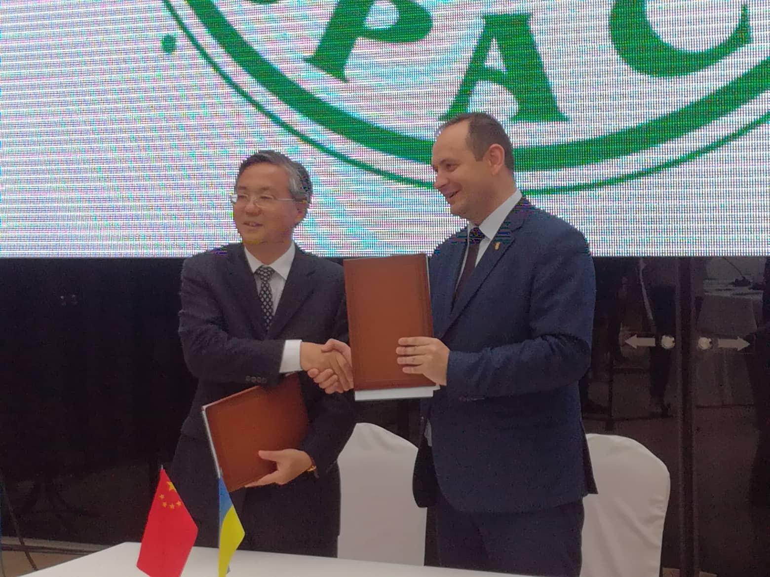 В Івано-Франківська відтепер є місто-партнер у Китаї (ФОТО)