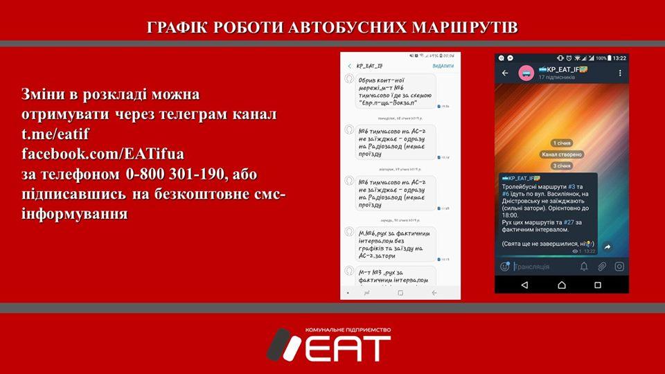 http://galka.if.ua/app/uploads/2019/05/59730323_2302861903070212_8063422406678544384_n.jpg