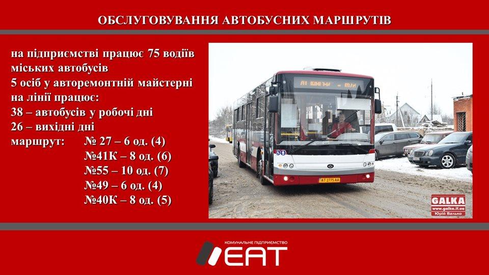 http://galka.if.ua/app/uploads/2019/05/59864510_2302861793070223_8106407422924423168_n.jpg