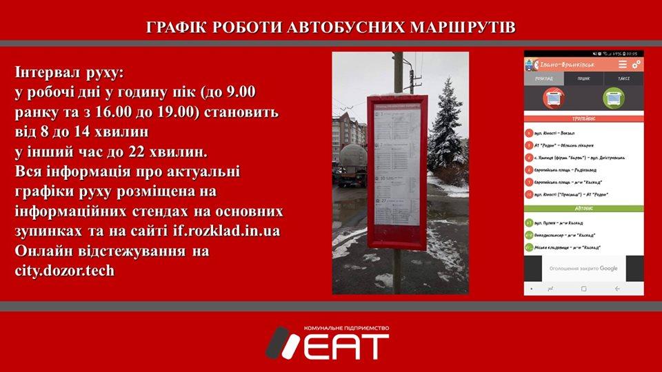 http://galka.if.ua/app/uploads/2019/05/59890343_2302861883070214_6046988961182646272_n.jpg