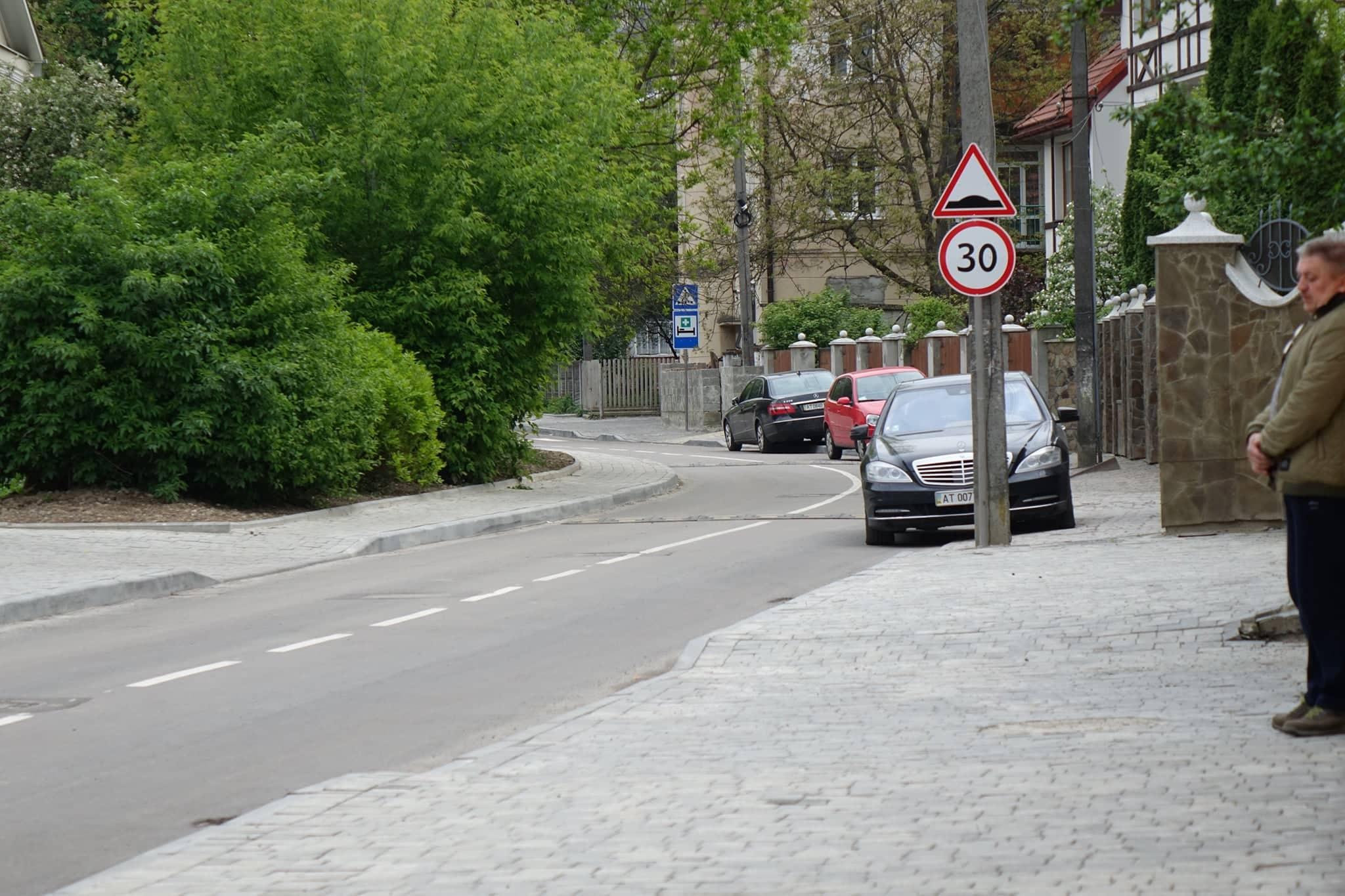 У Франківську відкрили дві відремонтовані вулиці (ФОТО)