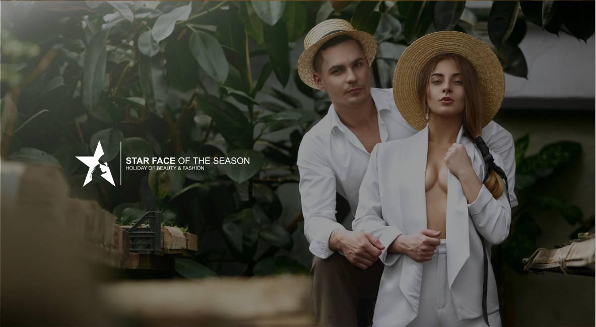 В Івано-Франківську проведуть іміджеве свято моди «Star Face of the Season s's 2019»