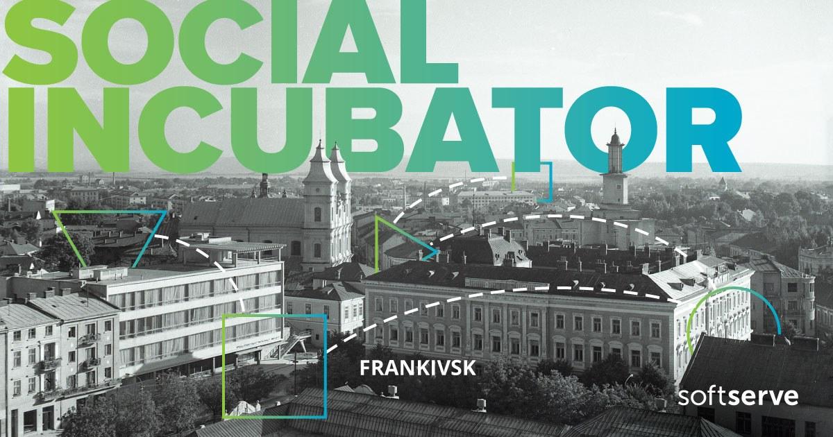 Франківських айтішників кличуть позмагатися за місце у першому Інкубаторі соціальних проектів
