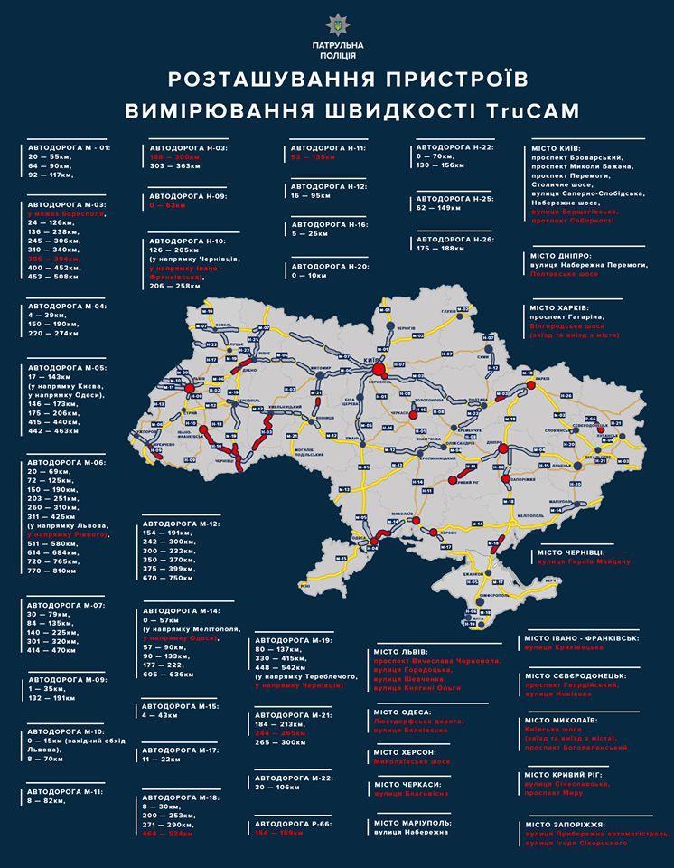 http://galka.if.ua/app/uploads/2019/05/60272948_2290107904591064_6662301553853988864_n.jpg