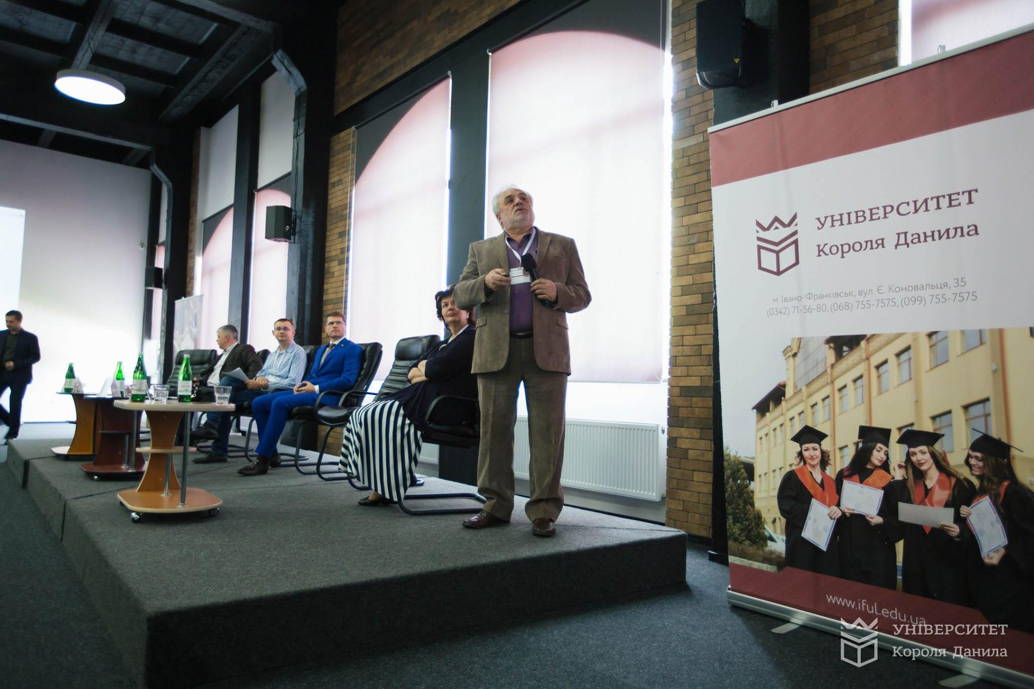 В Івано-Франківську радилися, як зробити гармонійним розвиток міст України (ФОТО)