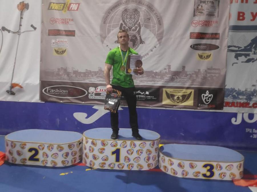 Прикарпатець став чемпіоном світу з пауерліфтингу за версією WPA (фотофакт)