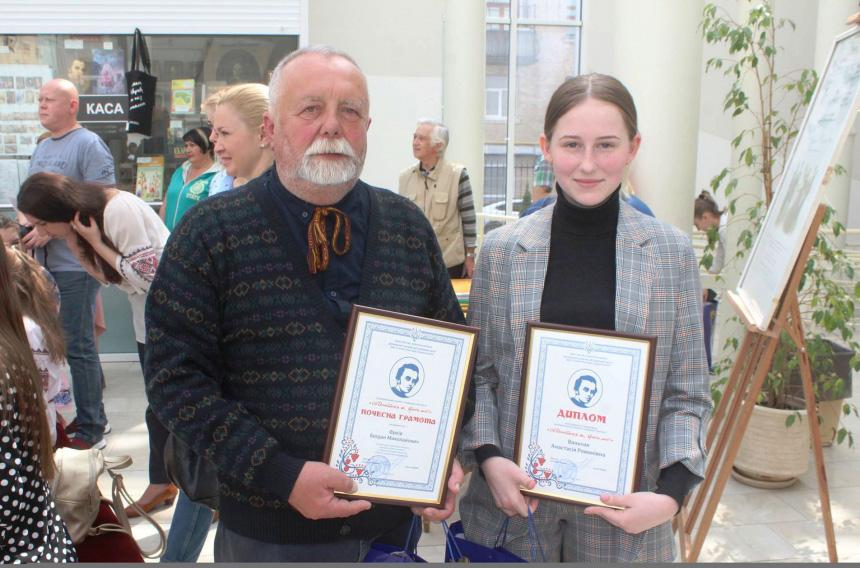 Долинянка перемогла на Всеукраїнському конкурсі учнівської творчості (ФОТО)