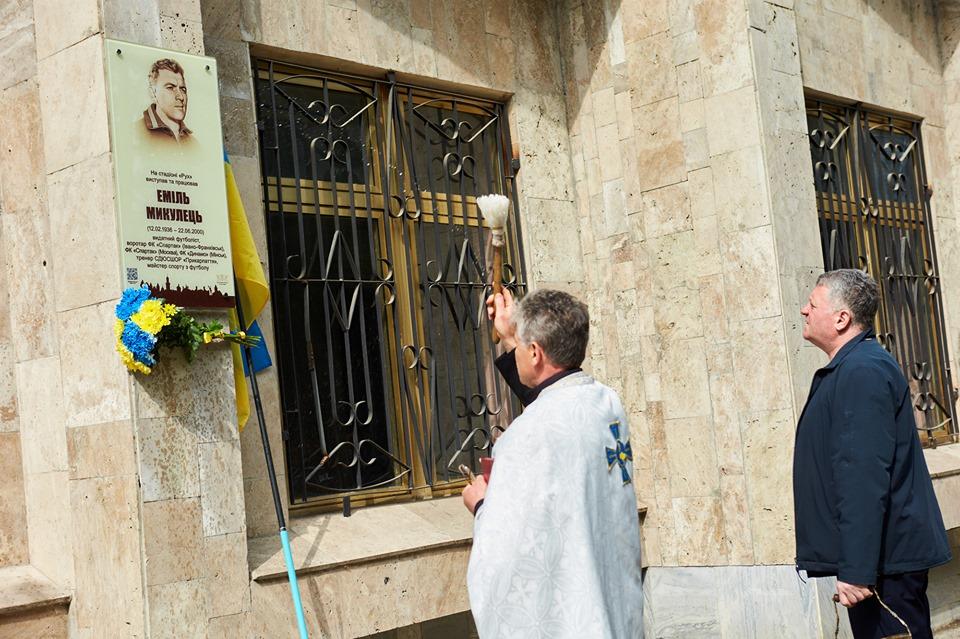 Пам'ятну дошку видатному футболісту відкрили в Івано-Франківську (ФОТО)
