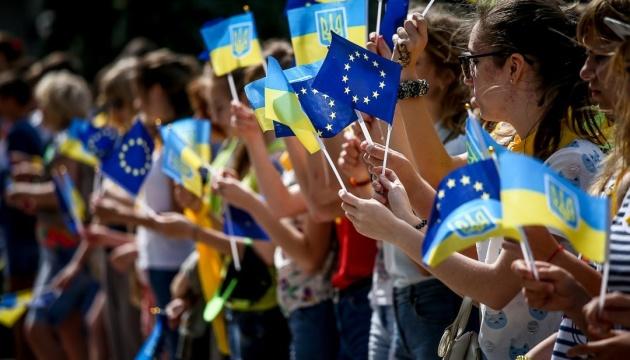 Українці сьогодні відзначають День Європи