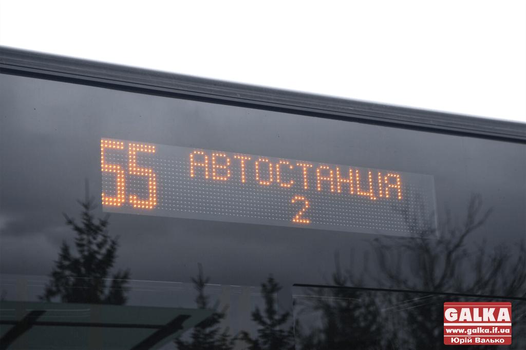 На прохання франківців змінили рух 55 комунального автобусу (МАРШРУТ)