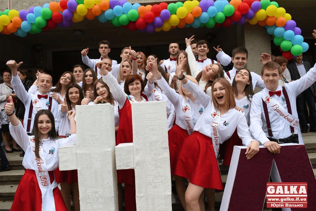 Останній дзвоник пролунав в одній з найбільших шкіл Франківська (ФОТОРЕПОРТАЖ)