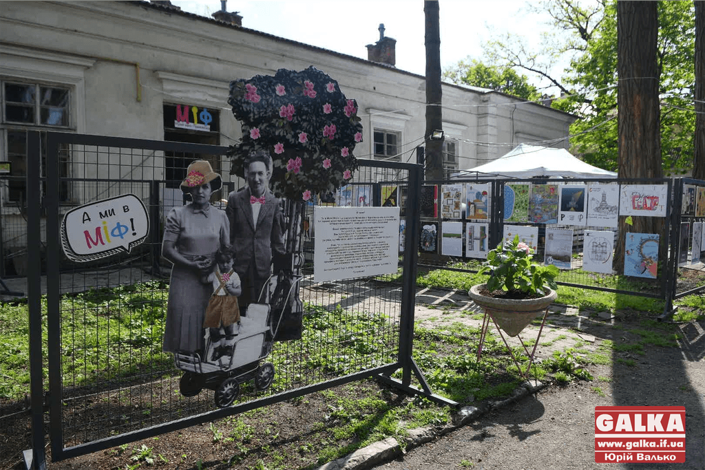 Івано-Франківськ отримав Музей міста (ФОТО)