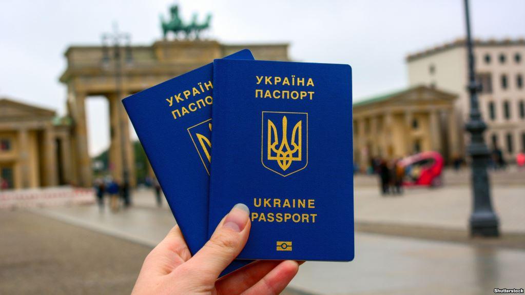 Понад два мільйони українців скористалися безвізом за 2 роки