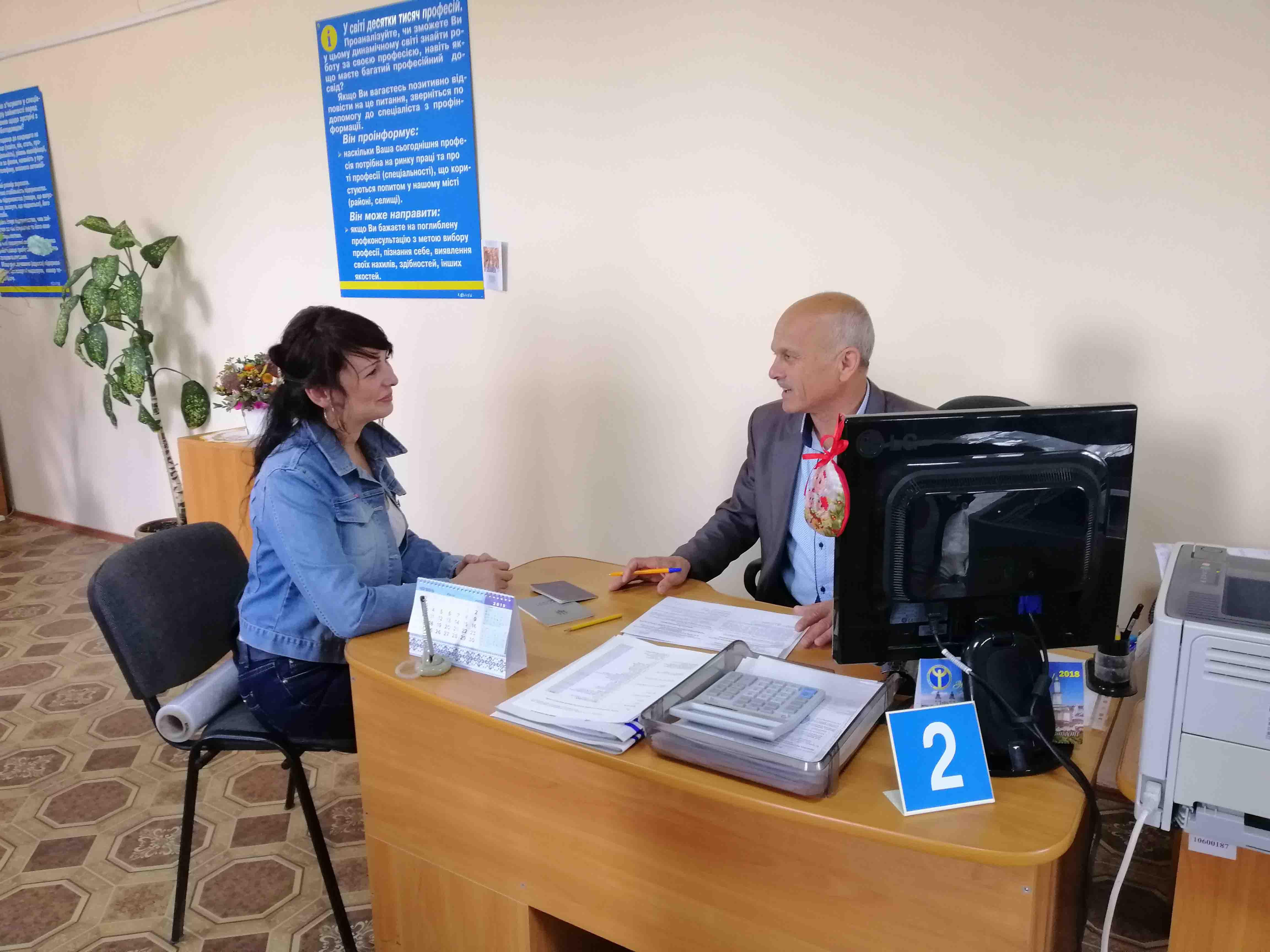 Керівники філій та міського центру зайнятості Прикарпаття виконують функції реєстраторів (ФОТО)