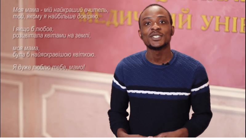 Студенти ІФНМУ різними мовами привітали з Днем матері (ВІДЕО)