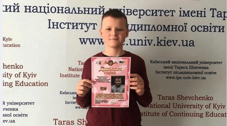 Юний калушанин переміг у Всеукраїнській олімпіаді з математики