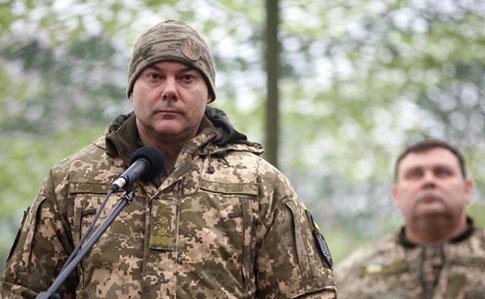 У штабі ООС розповіли, які населені пункти повернули під контроль України за рік