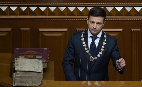 Зеленський подав до Ради закон про імпічмент