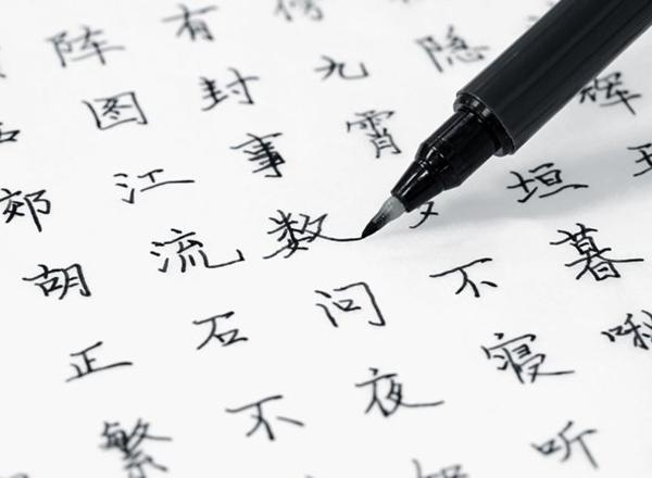 У Франківську може з'явитися мовна школа китайської для учнів