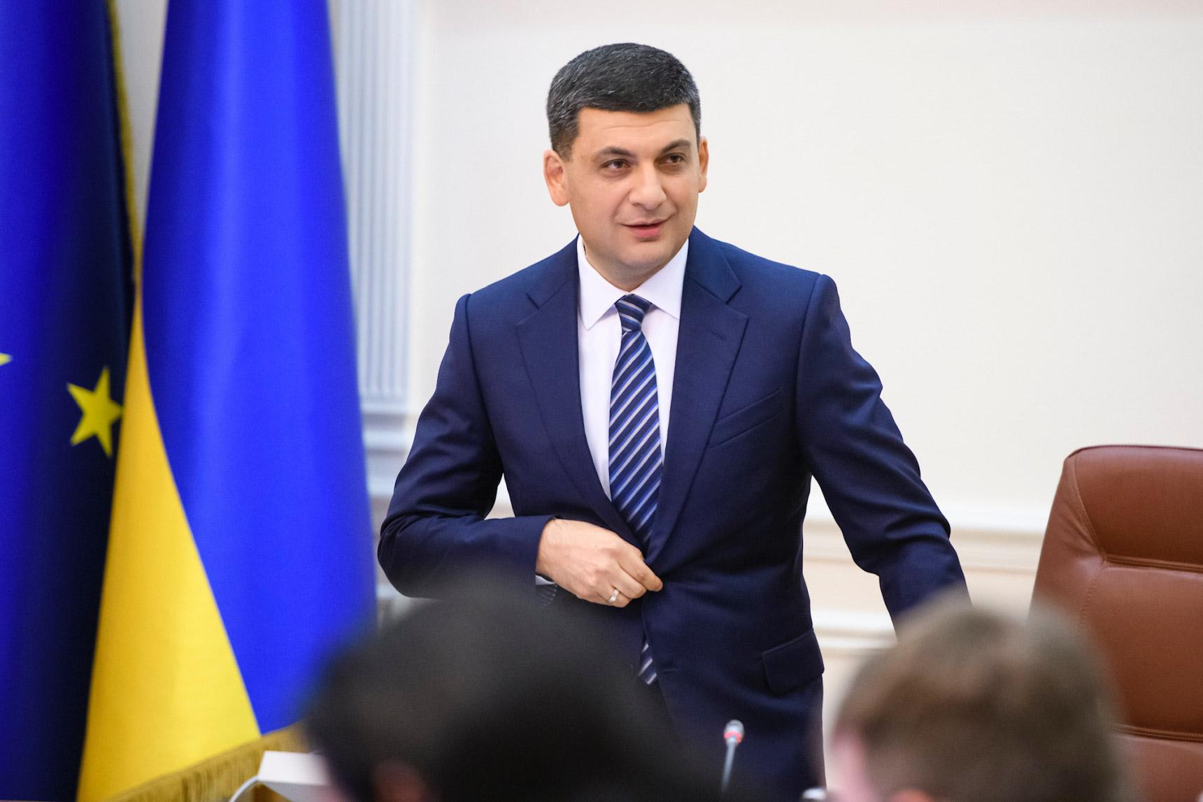 Реальні обіцянки та досягнення: Володимир Гройсман йде на вибори з новою політсилою