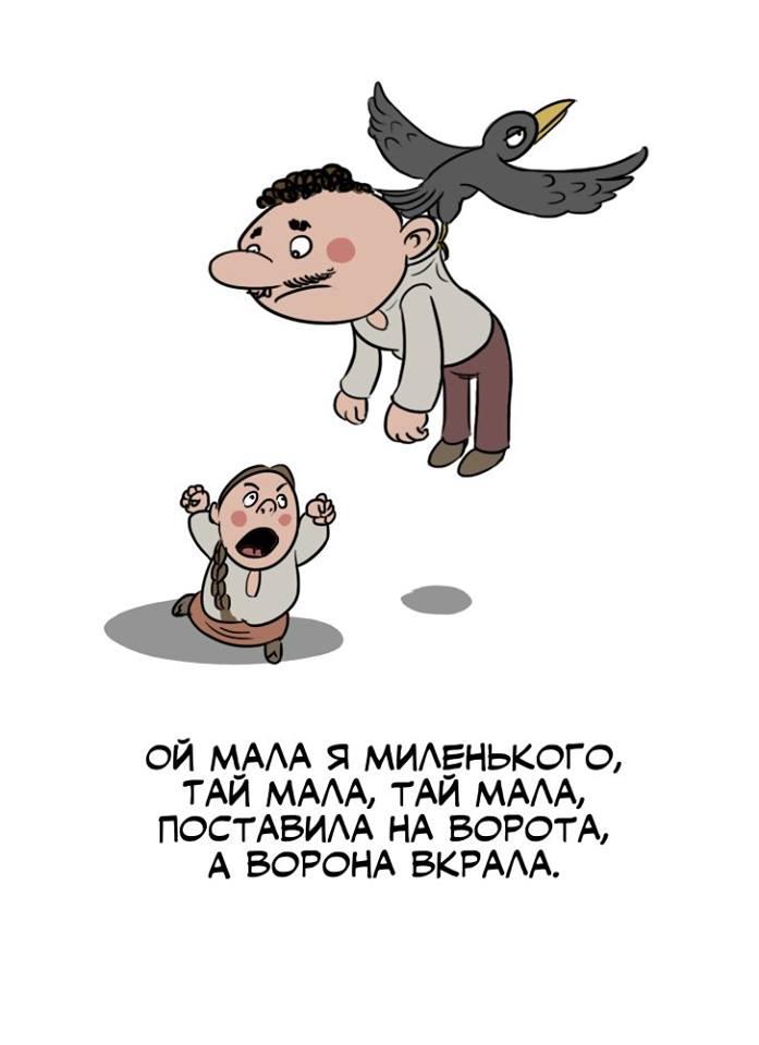 У Коломиї видали перші листівки з жартівливими коломийками (фотофакт)