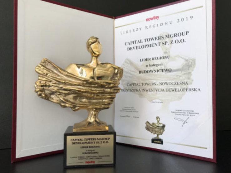 Франківська будівельна компанія отримала престижну нагороду в Польщі (ФОТО,ВІДЕО)