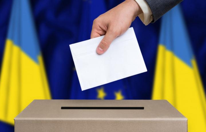 Відтепер для зміни місця голосування прикарпатцям потрібен лише паспорт