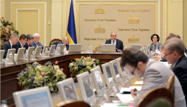 Верховна Рада продовжує виконувати свої конституційні повноваження, – Парубій
