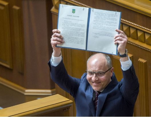 Закон про забезпечення функціонування української мови як державної передано на підпис Президентові