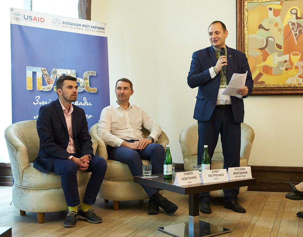 Бачимо багато позитивів і страхів, – Марцінків про реалізацію медичної реформи в Івано-Франківську (ФОТО)