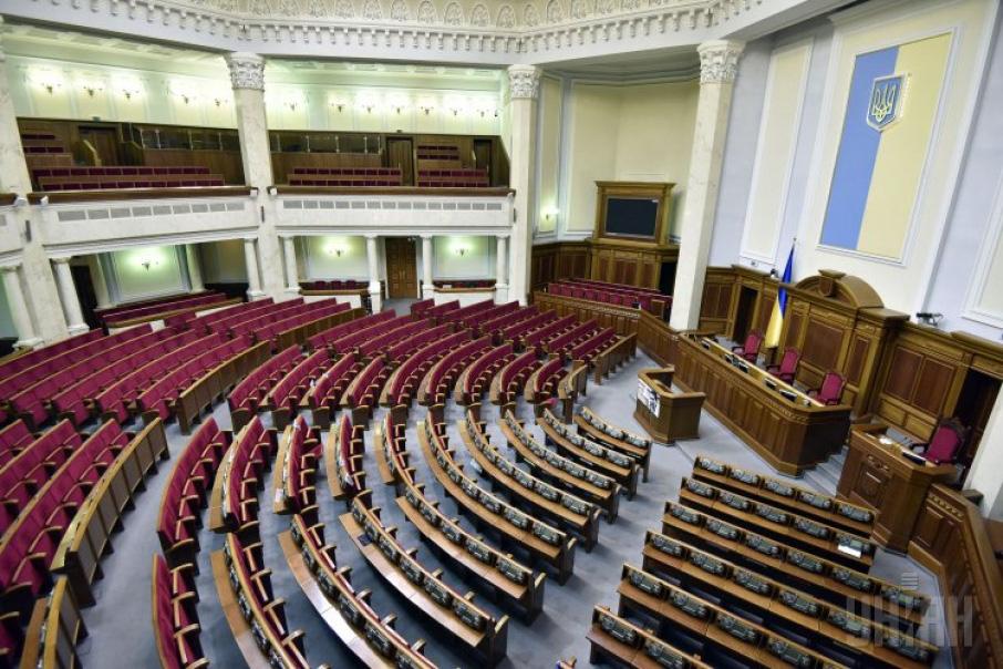 За сім квитків у Верховну Раду від Прикарпаття позмагаються 97 кандидатів (СПИСОК)