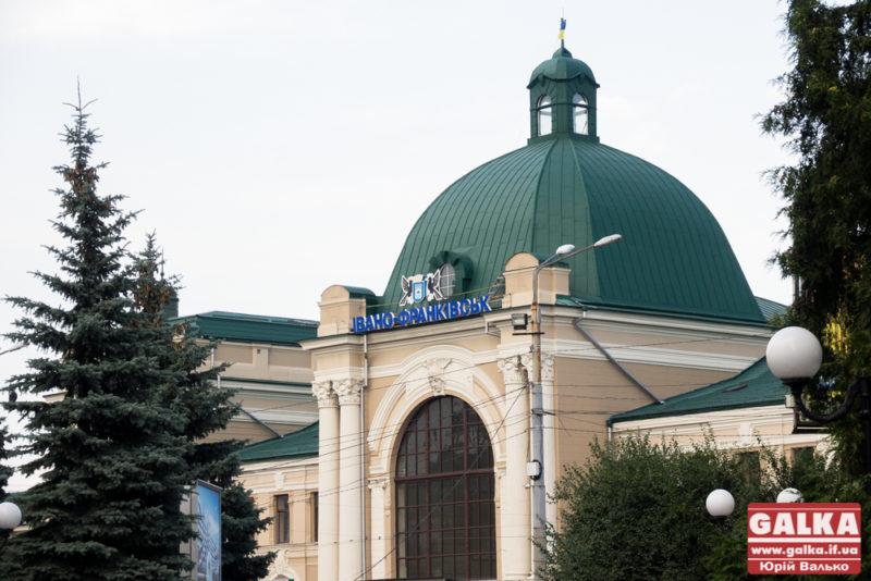 Івано-Франківський вокзал увійшов в ТОП-10 за пасажиропотоком