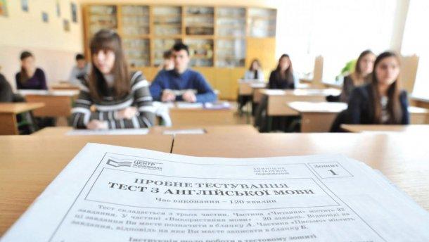 На 200 балів ЗНО в Івано-Франківську склали двоє випускниць